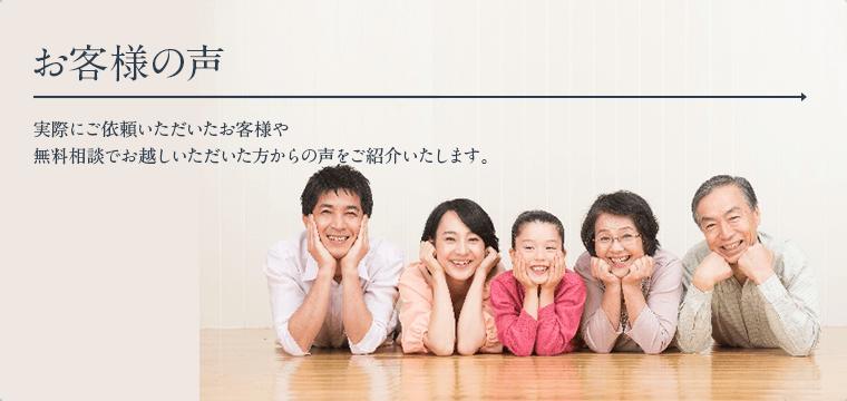 大丈夫。私たちが福岡の相続について手順から申告までアドバイスいたします。