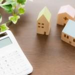 土地の評価額が最大80%減る?!「小規模宅地等の特例」イメージ
